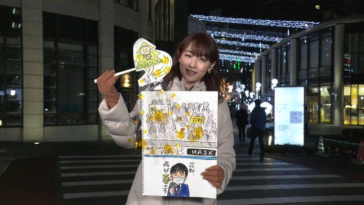 2020年02月08日新井恵理那の画像05枚目