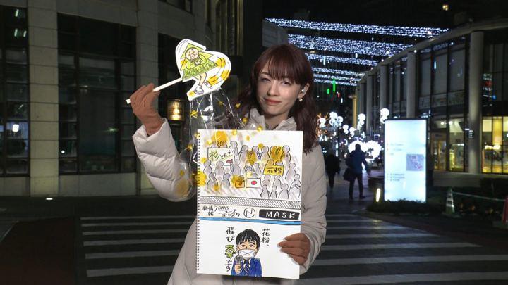 2020年02月08日新井恵理那の画像06枚目