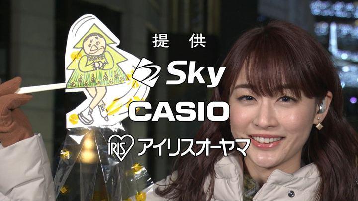 2020年02月08日新井恵理那の画像10枚目