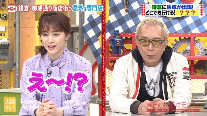 2020年02月09日新井恵理那の画像01枚目