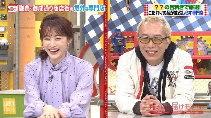 2020年02月09日新井恵理那の画像02枚目