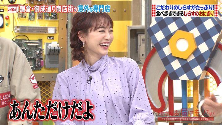 2020年02月09日新井恵理那の画像05枚目
