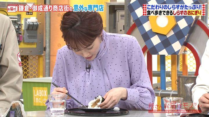 2020年02月09日新井恵理那の画像06枚目