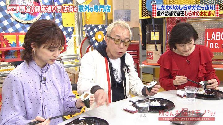 2020年02月09日新井恵理那の画像07枚目