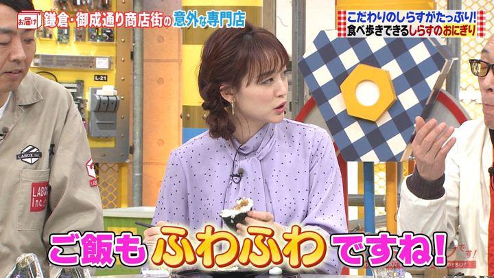 2020年02月09日新井恵理那の画像08枚目
