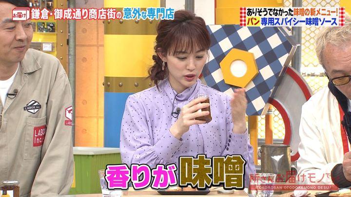 2020年02月09日新井恵理那の画像11枚目