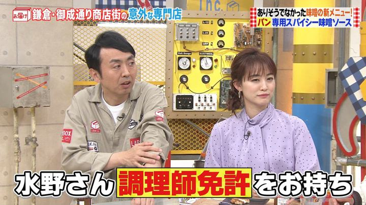 2020年02月09日新井恵理那の画像12枚目