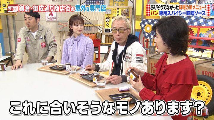 2020年02月09日新井恵理那の画像13枚目