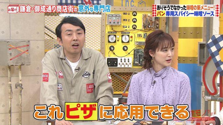 2020年02月09日新井恵理那の画像14枚目