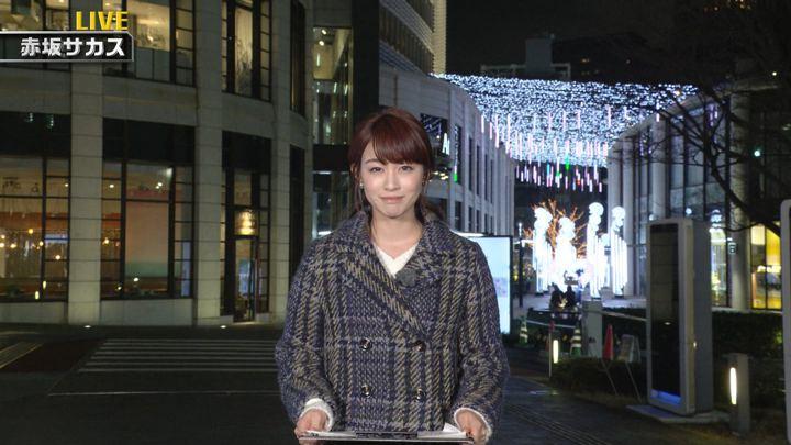 2020年02月15日新井恵理那の画像02枚目