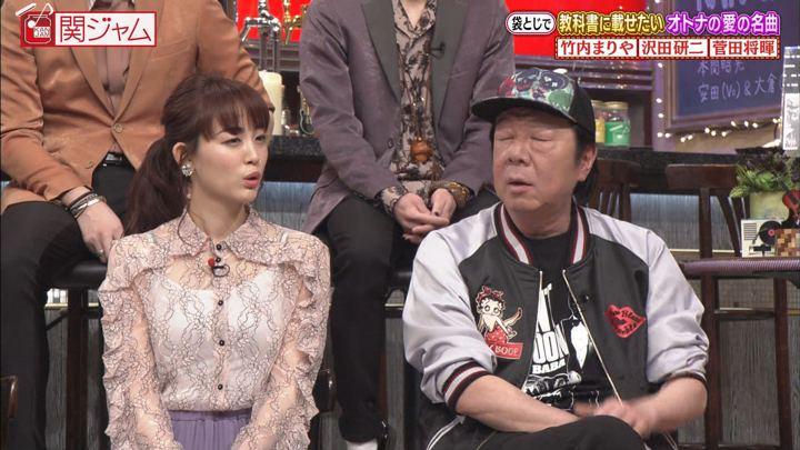 2020年02月16日新井恵理那の画像49枚目