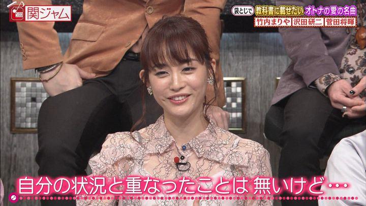 2020年02月16日新井恵理那の画像54枚目