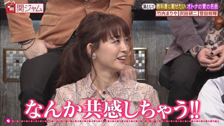 2020年02月16日新井恵理那の画像55枚目
