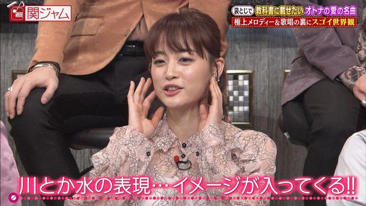 2020年02月16日新井恵理那の画像56枚目