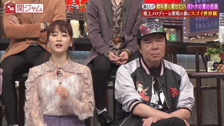 2020年02月16日新井恵理那の画像59枚目