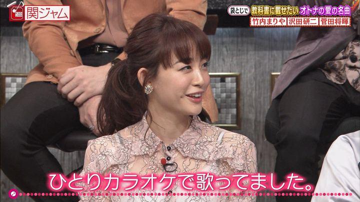 2020年02月16日新井恵理那の画像61枚目