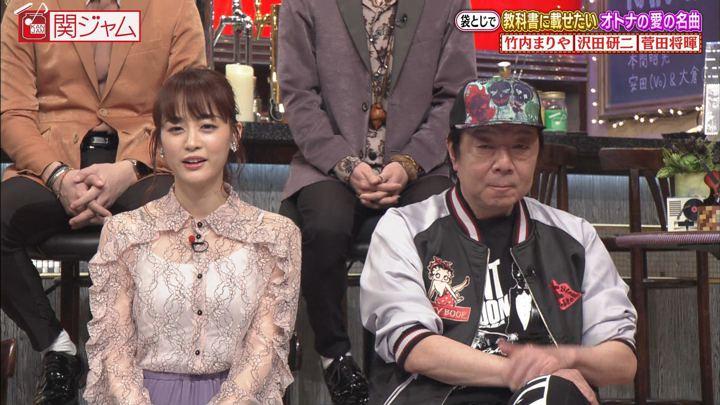 2020年02月16日新井恵理那の画像62枚目