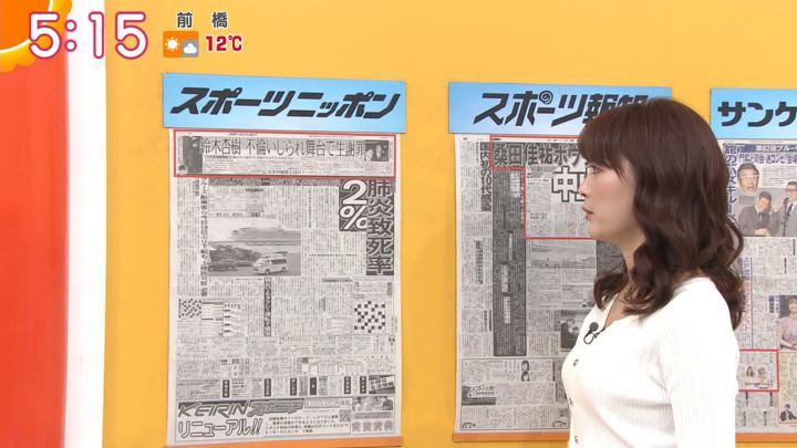 2020年02月19日新井恵理那の画像03枚目