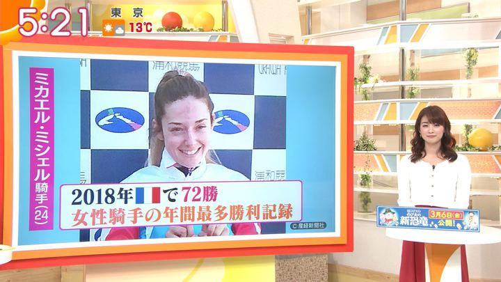 2020年02月19日新井恵理那の画像05枚目