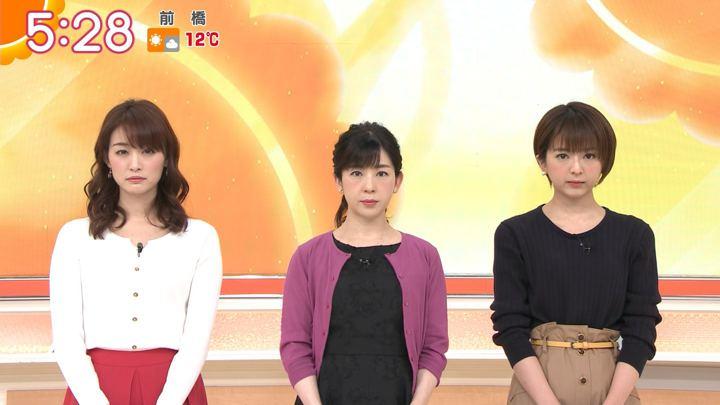 2020年02月19日新井恵理那の画像09枚目