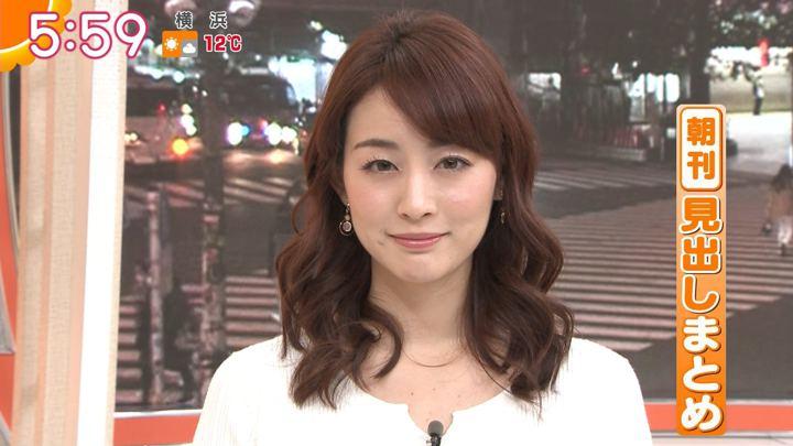 2020年02月19日新井恵理那の画像12枚目