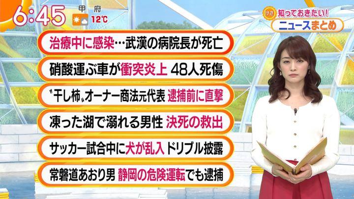 2020年02月19日新井恵理那の画像15枚目