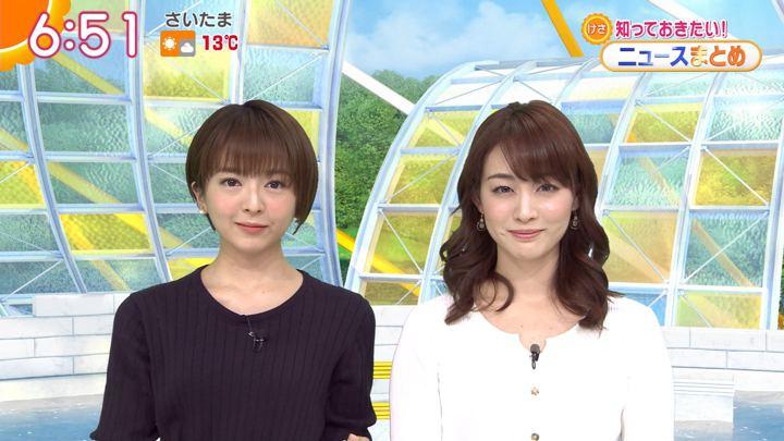 2020年02月19日新井恵理那の画像16枚目