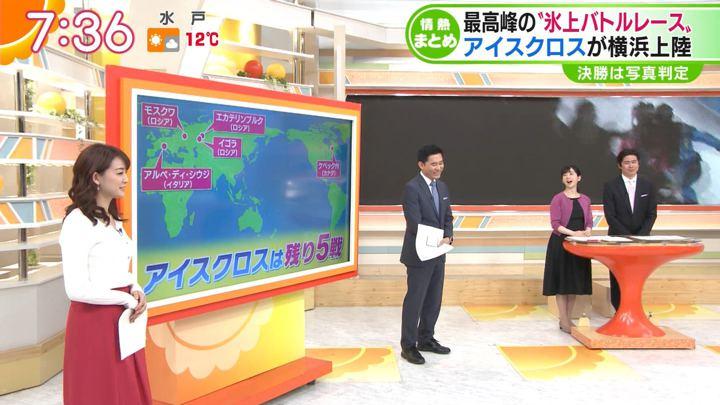 2020年02月19日新井恵理那の画像17枚目