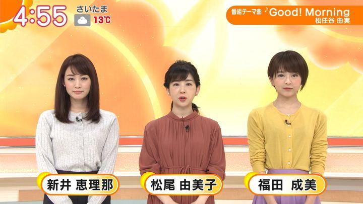 2020年02月20日新井恵理那の画像01枚目