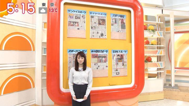 2020年02月20日新井恵理那の画像02枚目