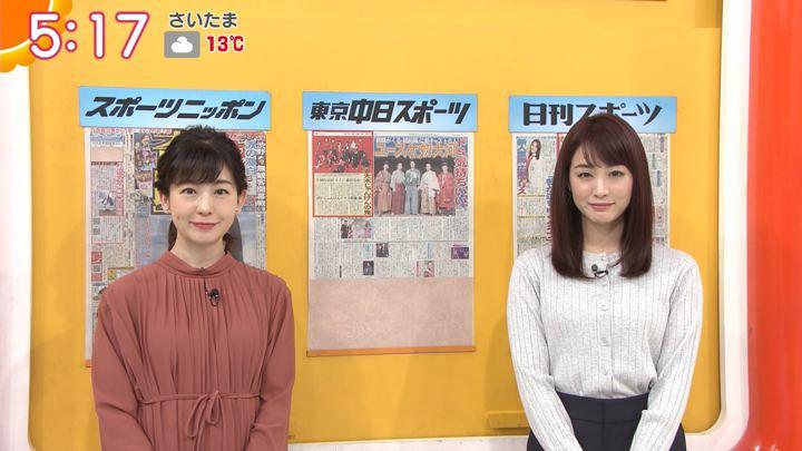 2020年02月20日新井恵理那の画像05枚目