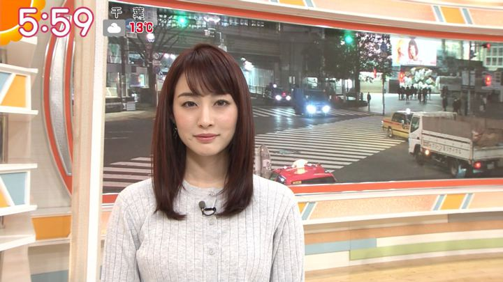 2020年02月20日新井恵理那の画像10枚目