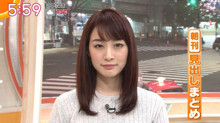 2020年02月20日新井恵理那の画像11枚目
