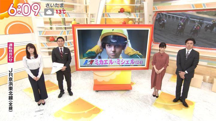 2020年02月20日新井恵理那の画像12枚目