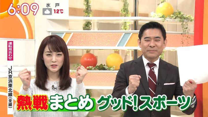 2020年02月20日新井恵理那の画像13枚目