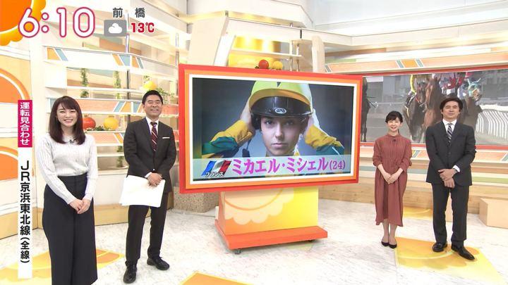 2020年02月20日新井恵理那の画像14枚目