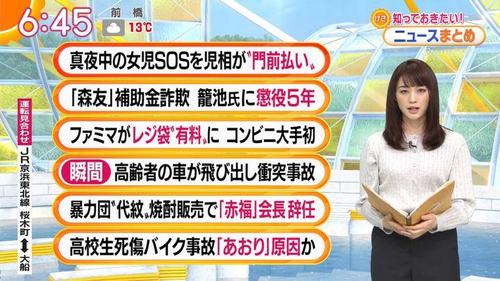 2020年02月20日新井恵理那の画像15枚目