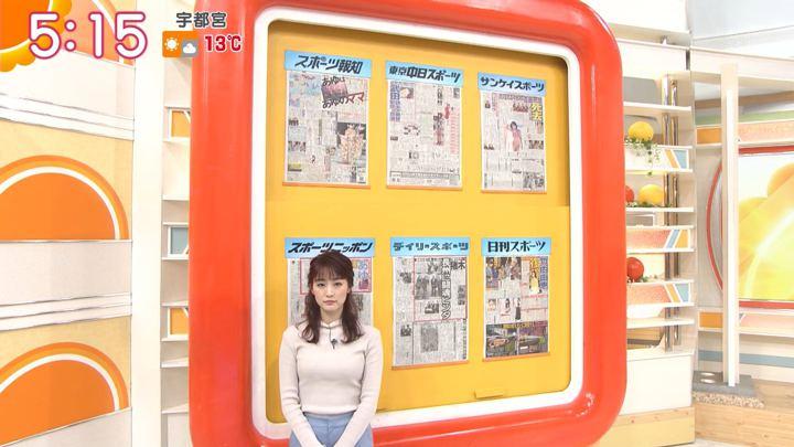 2020年02月21日新井恵理那の画像02枚目