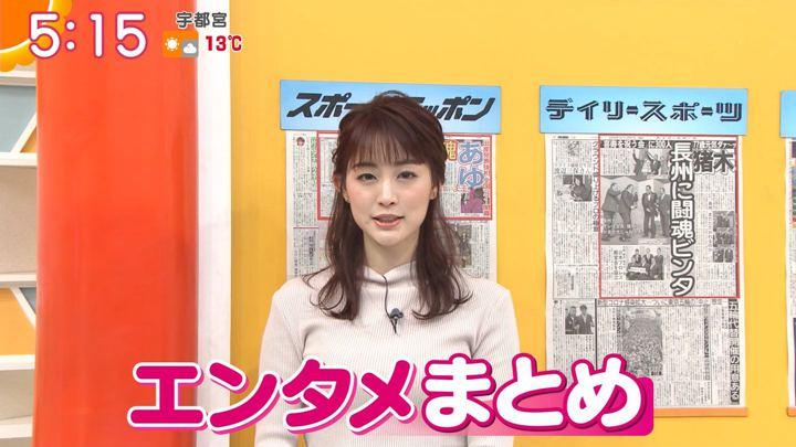 2020年02月21日新井恵理那の画像03枚目