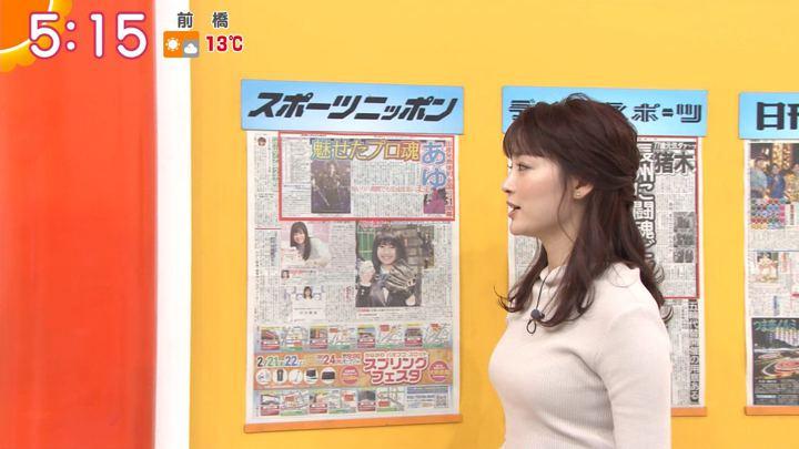 2020年02月21日新井恵理那の画像04枚目