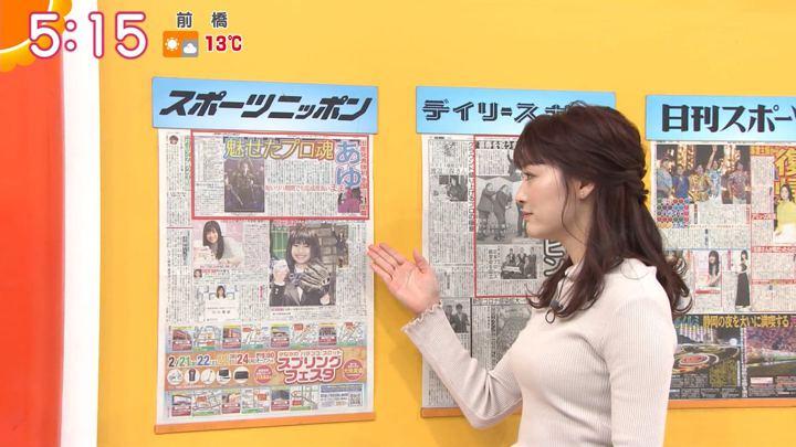 2020年02月21日新井恵理那の画像05枚目