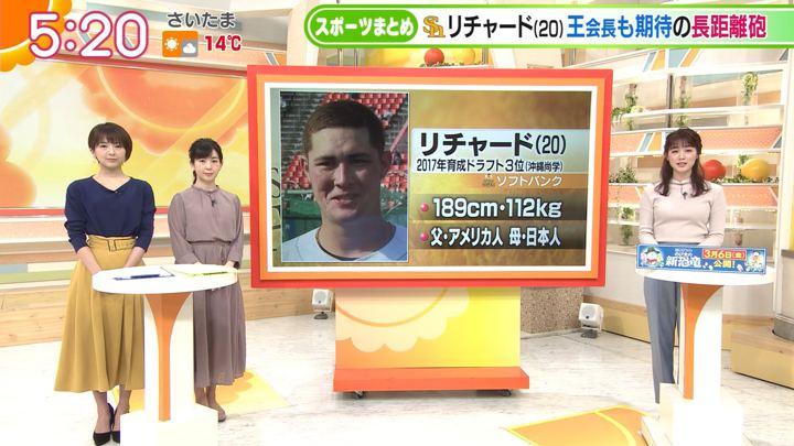 2020年02月21日新井恵理那の画像08枚目
