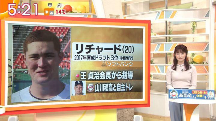 2020年02月21日新井恵理那の画像09枚目
