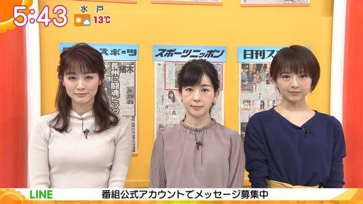 2020年02月21日新井恵理那の画像13枚目