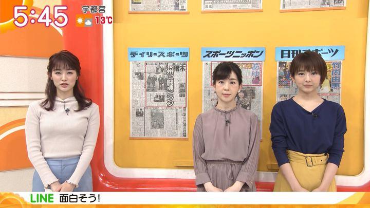 2020年02月21日新井恵理那の画像14枚目