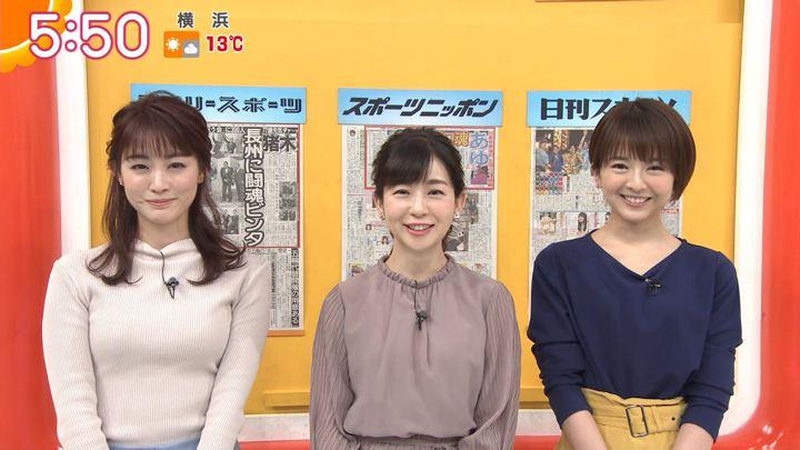 2020年02月21日新井恵理那の画像15枚目
