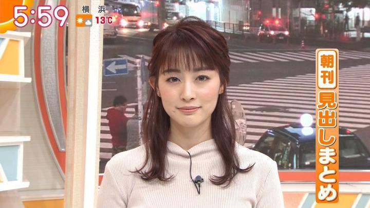 2020年02月21日新井恵理那の画像17枚目
