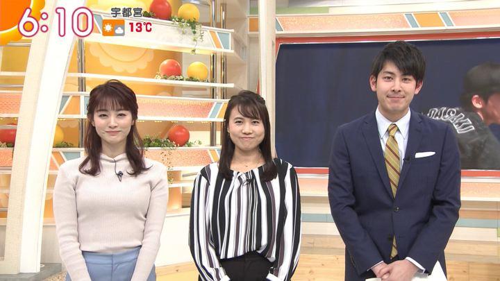 2020年02月21日新井恵理那の画像19枚目
