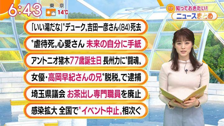2020年02月21日新井恵理那の画像20枚目