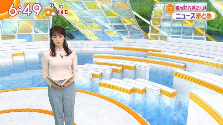 2020年02月21日新井恵理那の画像21枚目